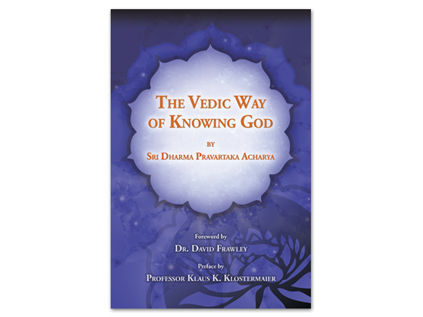 Vedic Way of Knowing God