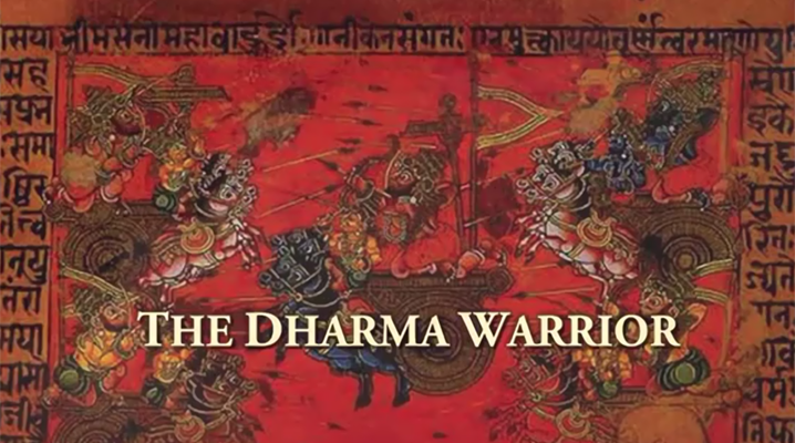 The Dharma Warrior Video